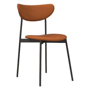 Mid-Century Modern Petal Upholstered Dining Chair - Vegan Leather